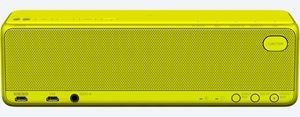 Slika od Sony SRSHG1Y, bluetooth, NFC,  HG1, žuti, mikrofon